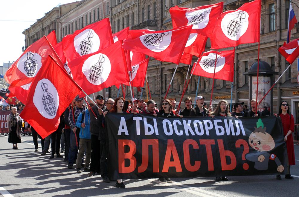 фото ЗакС политика Беглов счел первомайские баннеры оскорбительными