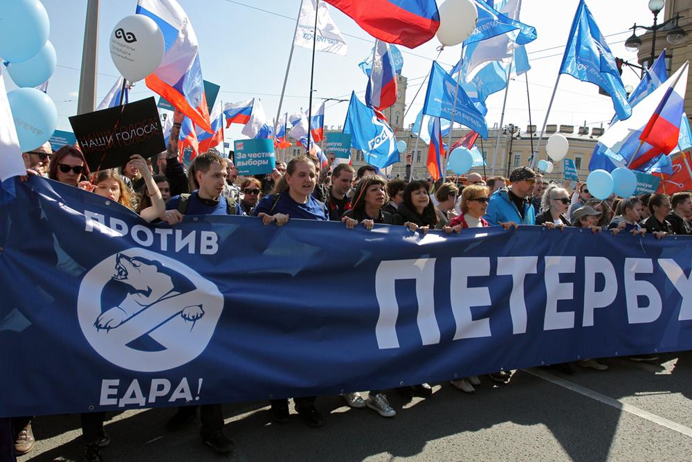 фото ЗакС политика Двум участникам Первомая назначили по 20 часов обязательных работ
