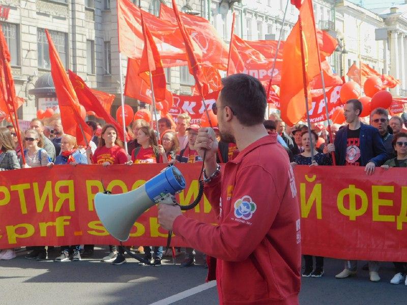 фото ЗакС политика Смольный согласовал КПРФ митинг против повышения цен и тарифов