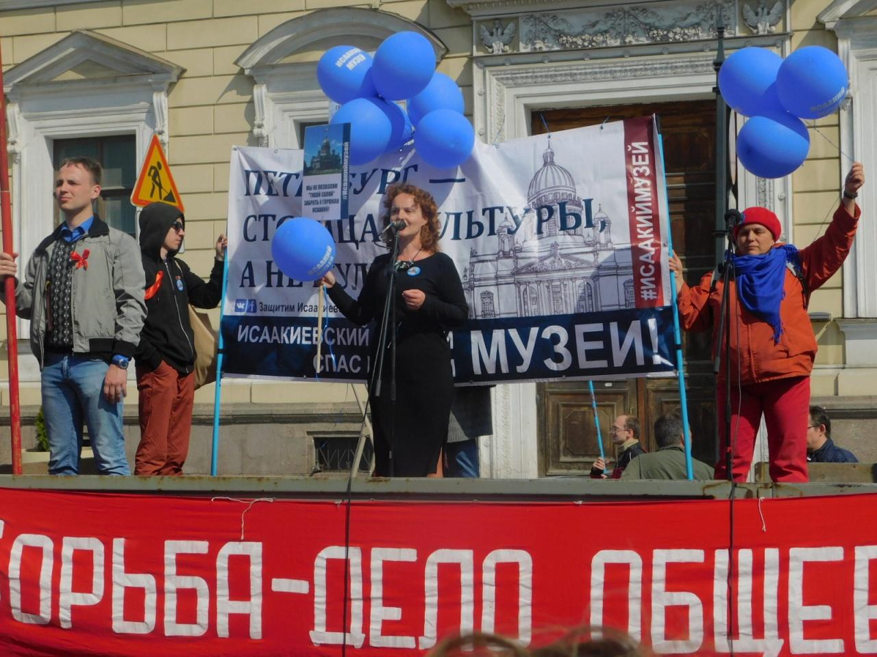 фото ЗакС политика На митинге у Исаакиевского собора высказались в защиту музея