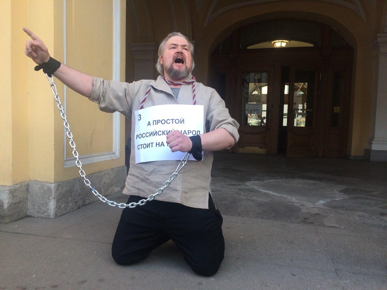 фото ЗакС политика Суд оштрафовал активиста на 20 тысяч рублей из-за акции против Беглова