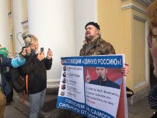 фото ЗакС политика Активисты организовали собрание «Петербург без Беглова» у Гостиного двора
