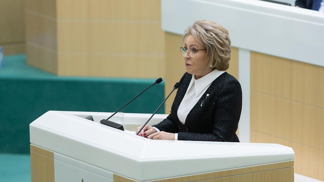 """фото ЗакС политика Матвиенко назвала """"абсолютной выдумкой"""" статью, из-за которой уволились журналисты """"Коммерсанта"""""""