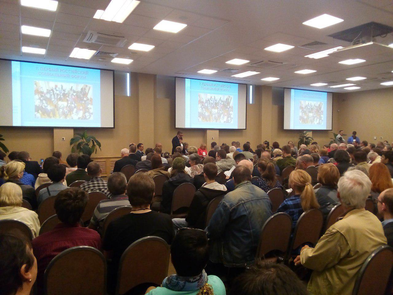 фото ЗакС политика Российский социальный форум стартовал в Петербурге