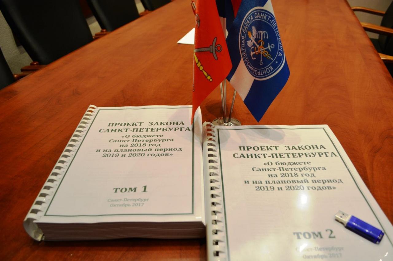 фото ЗакС политика На руководство МО № 54 составили административные протоколы после проверки КСП