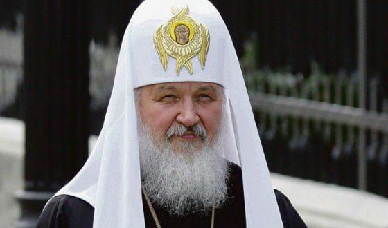 фото ЗакС политика РАН отказалась от планов присвоить патриарху Кириллу звание почетного профессора