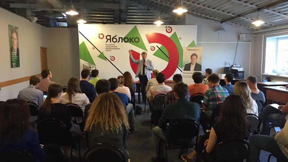 фото ЗакС политика «Яблоко» начало процедуру праймериз по выдвижению кандидата в губернаторы Петербурга