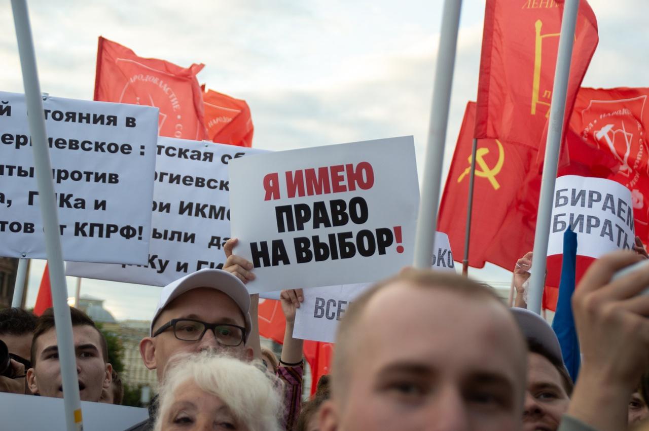 фото ЗакС политика Активисты хотят провести шествие и митинг за честные выборы в Петербурге 1 сентября