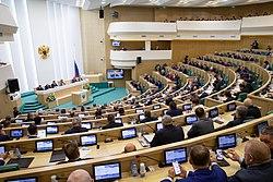 фото ЗакС политика В Совфеде предложили ввести ответственность для физлиц-иноагентов