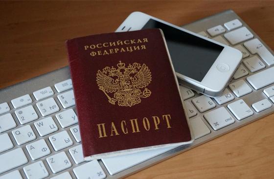 Песков счел цензурой идею пускать россиян в интернет по паспорту