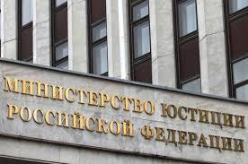 """фото ЗакС политика Минюст признал чешскую организацию """"Человек в беде"""" нежелательной в России"""