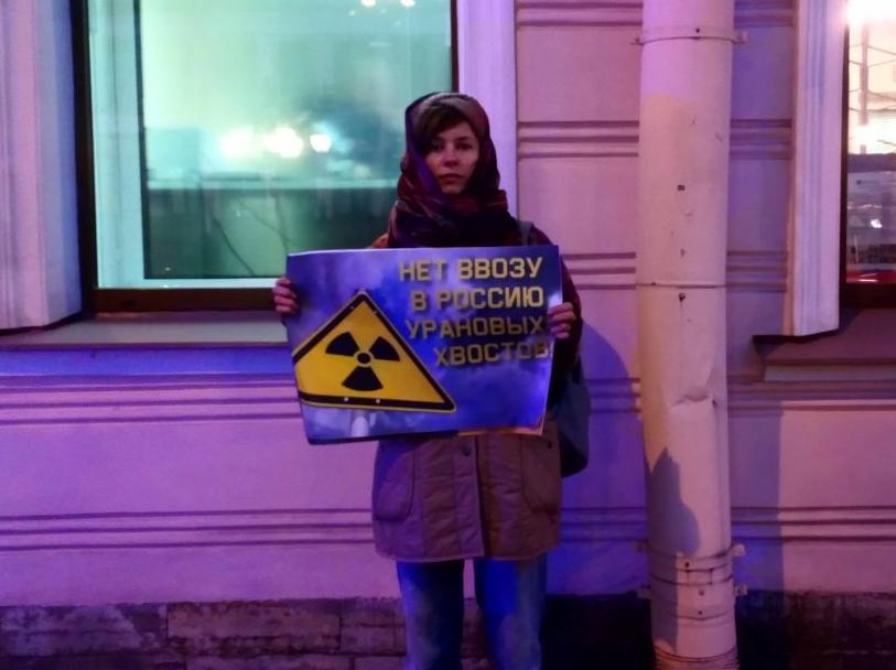 фото ЗакС политика Вопросом транспортировки радиоактивных отходов займется рабочая группа ЗакСа