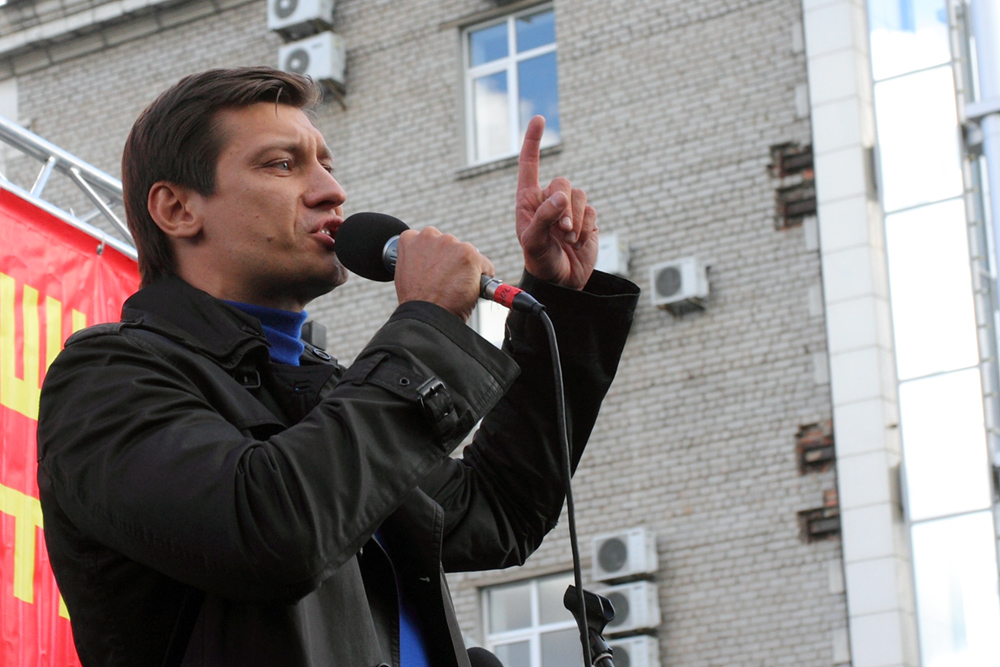 фото ЗакС политика Дмитрия Гудкова не допустили до выборов в Мосгордуму