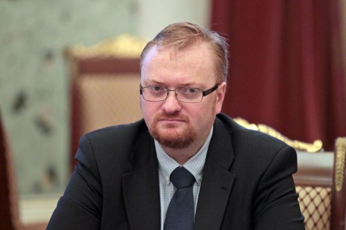 фото ЗакС политика Суд перенес заседание по иску «московской ведьмы» к Милонову