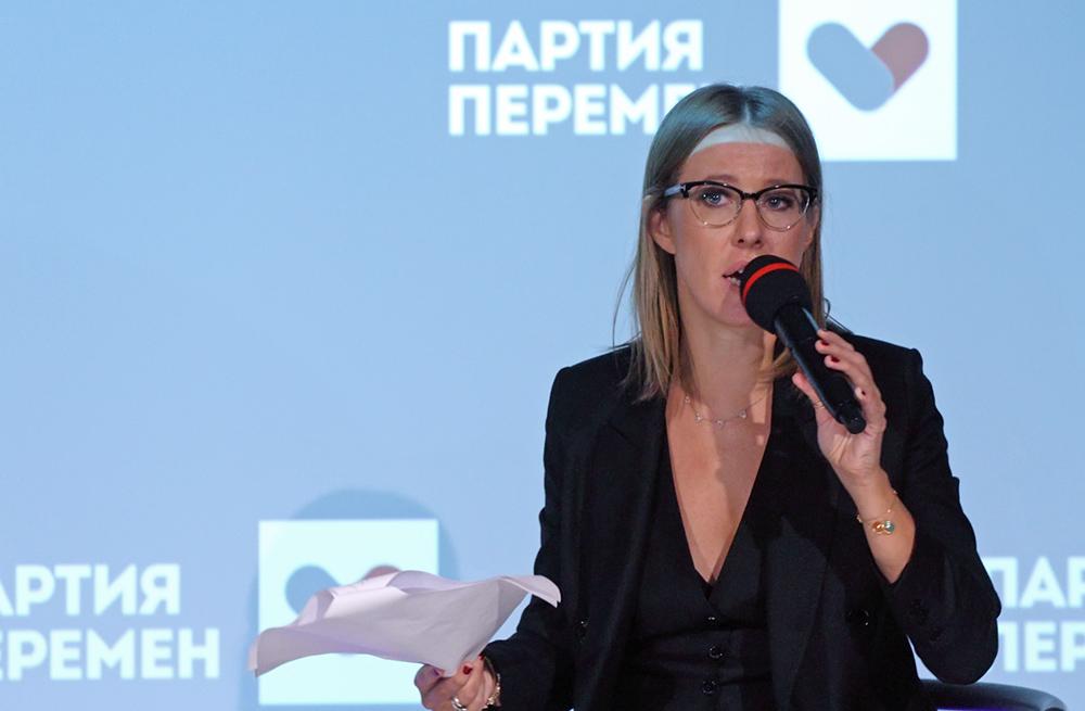 фото ЗакС политика Высказывания Собчак о Крыме проверят на экстремизм