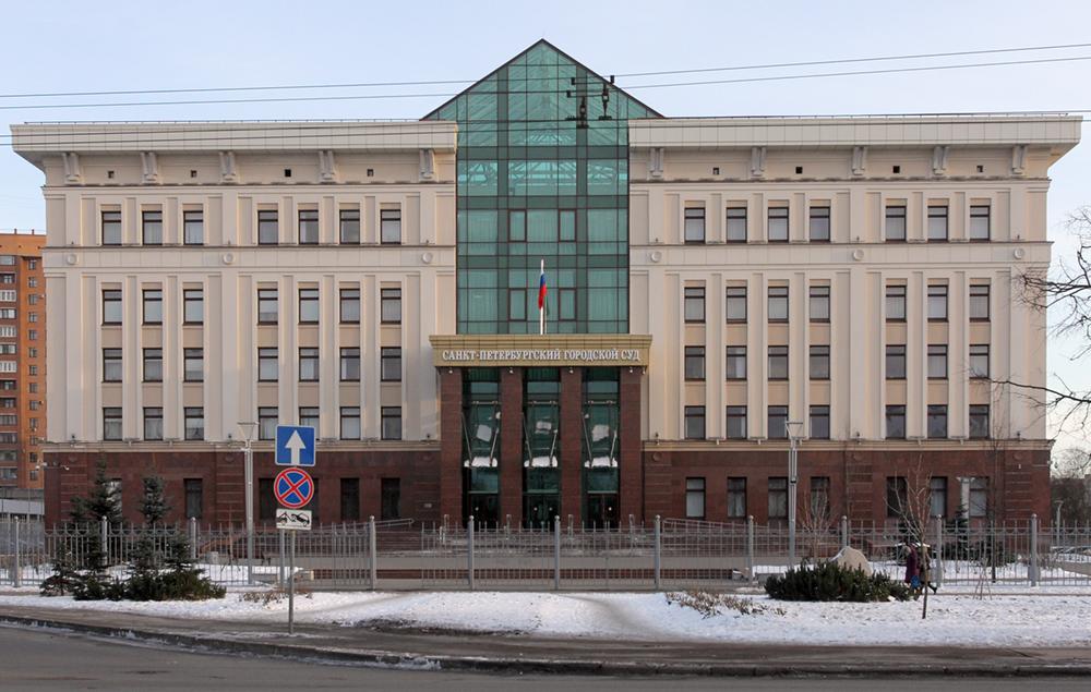 """фото ЗакС политика Суд расформировал ИКМО """"Сергиевское"""""""