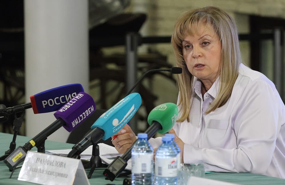 фото ЗакС политика ЦИК обсудит возможность голосовать на осенних выборах в течение двух-трех дней
