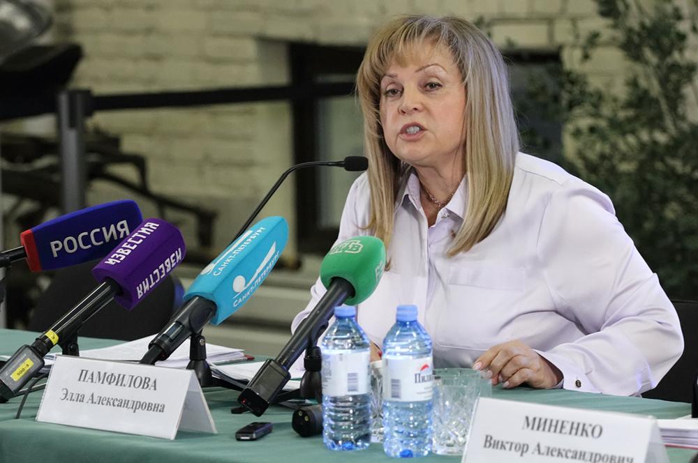 фото ЗакС политика Памфилова: Половина Горизбиркома может написать заявления об увольнении