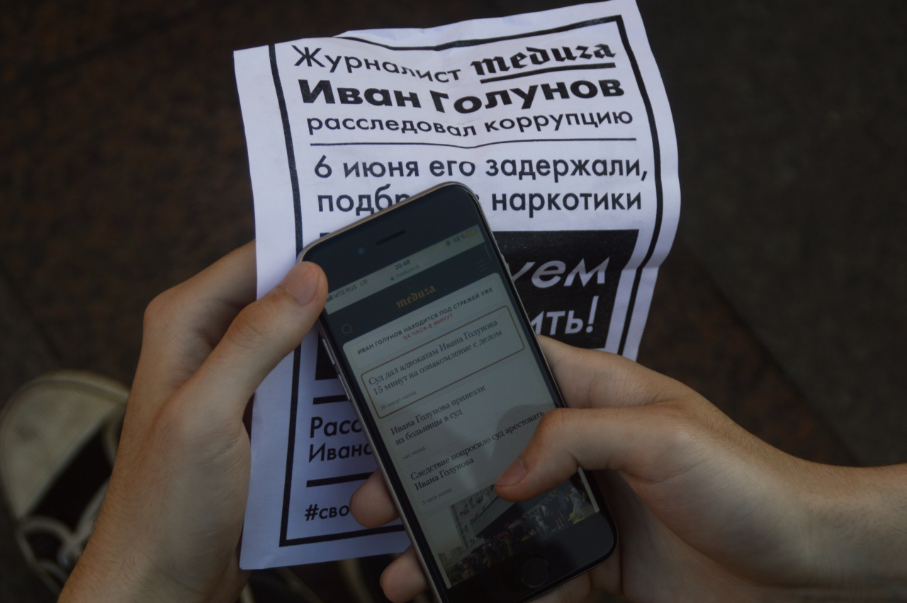 фото ЗакС политика Адвокат Голунова обжаловал в суде бездействие следователя СК