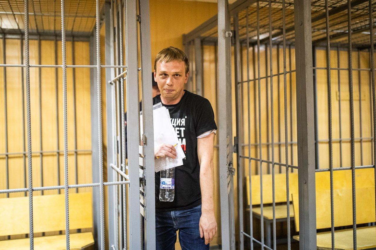 фото ЗакС политика Дело Голунова передали в Следственный комитет