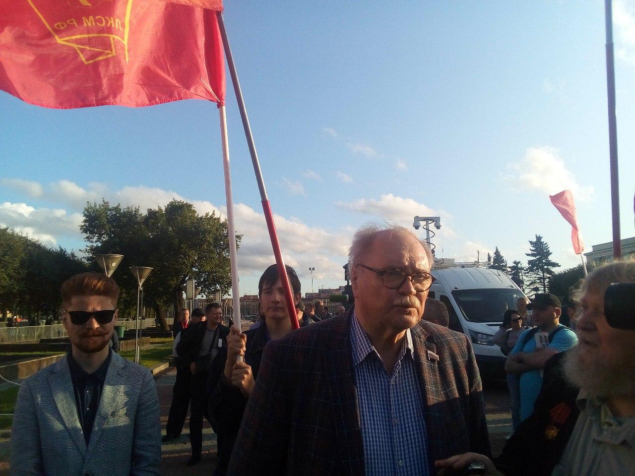Петербургские коммунисты вышли на митинг за честные выборы