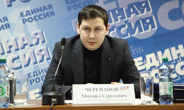 фото ЗакС политика «Единая Россия» сняла с выборов в Купчино Черепанова с его командой
