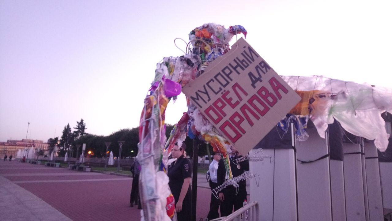 фото ЗакС политика Петербургский митинг против мусорного полигона в Шиесе завершился