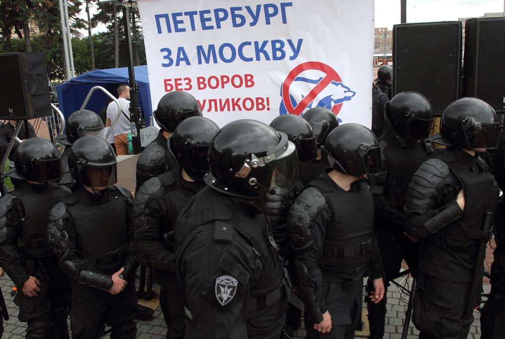 """Смольному предложили четыре маршрута шествия """"Петербург против единороссов"""""""
