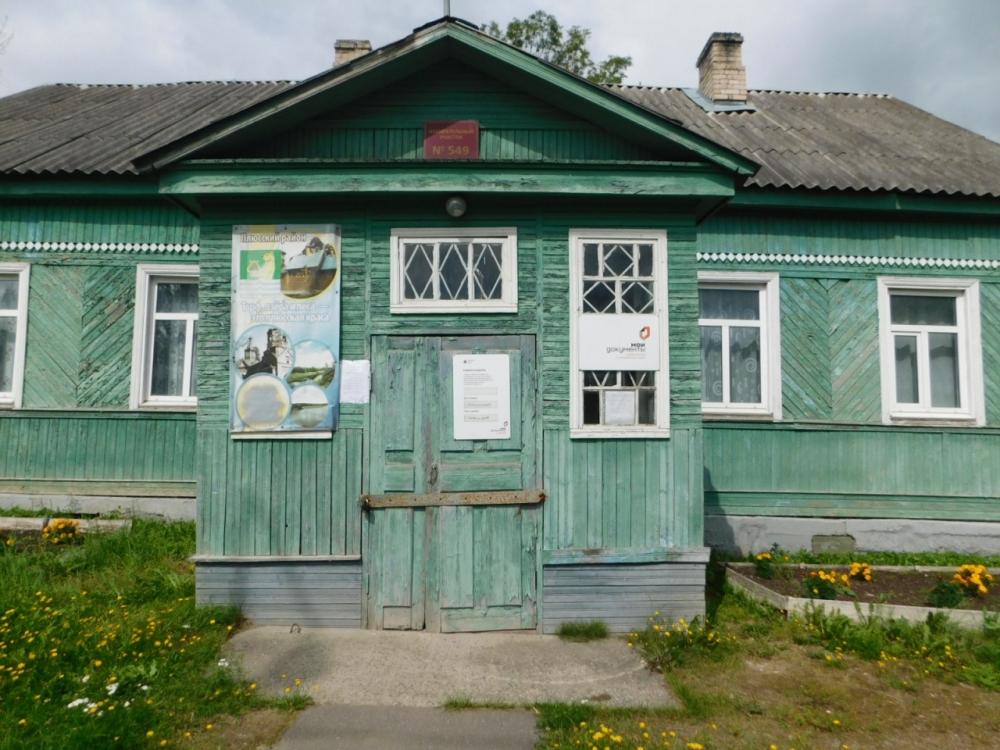 фото ЗакС политика ТИК № 23 отложил формирование УИКов для Псковских участков