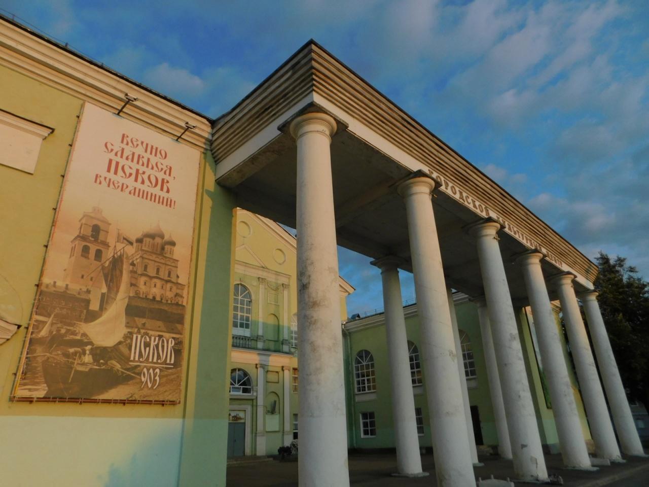 фото ЗакС политика ТИК №23 выбрал членов УИК для «дачных» участков в Псковской области