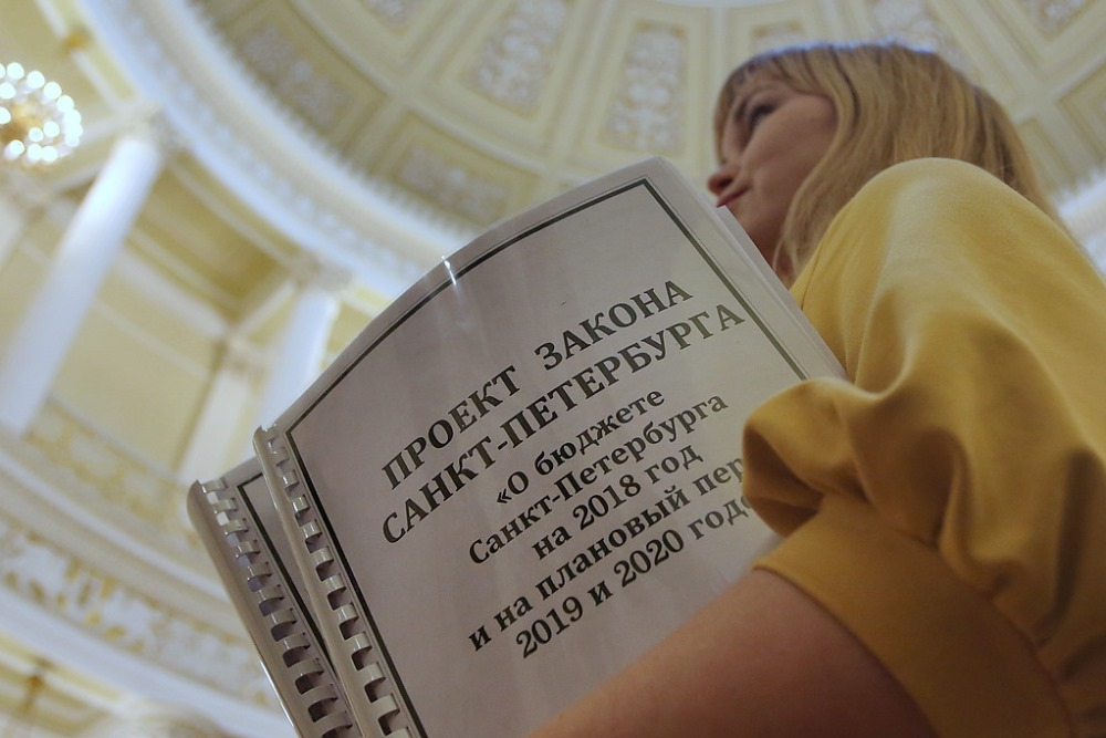 фото ЗакС политика Кировский район запросил из бюджета Петербурга 5 млн рублей на обучение школьников ПДД