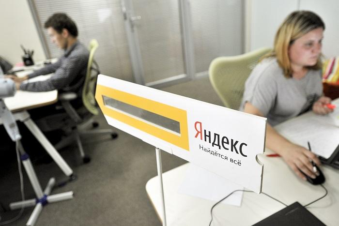"""фото ЗакС политика СМИ: """"Яндекс.Новости"""" могут закрыть, если Госдума ужесточит законодательство об агрегаторах"""