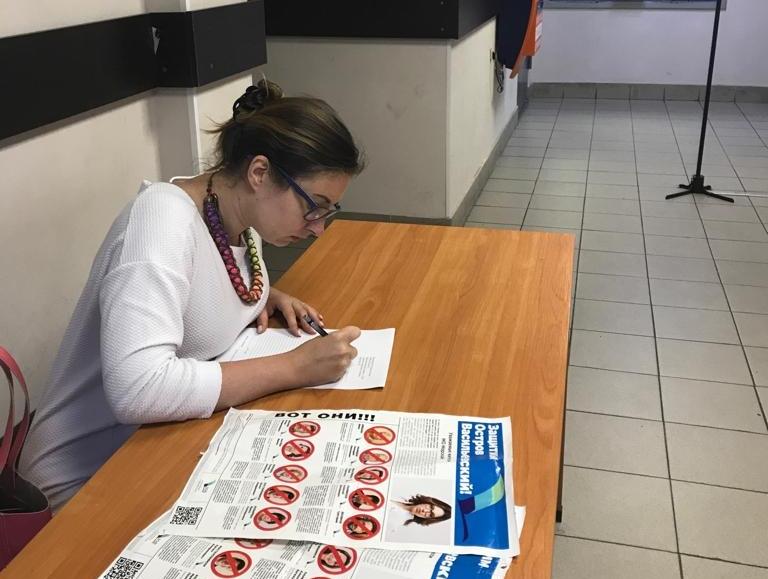 фото ЗакС политика Галкина обратилась в полицию из-за фейковой агитации от ее лица