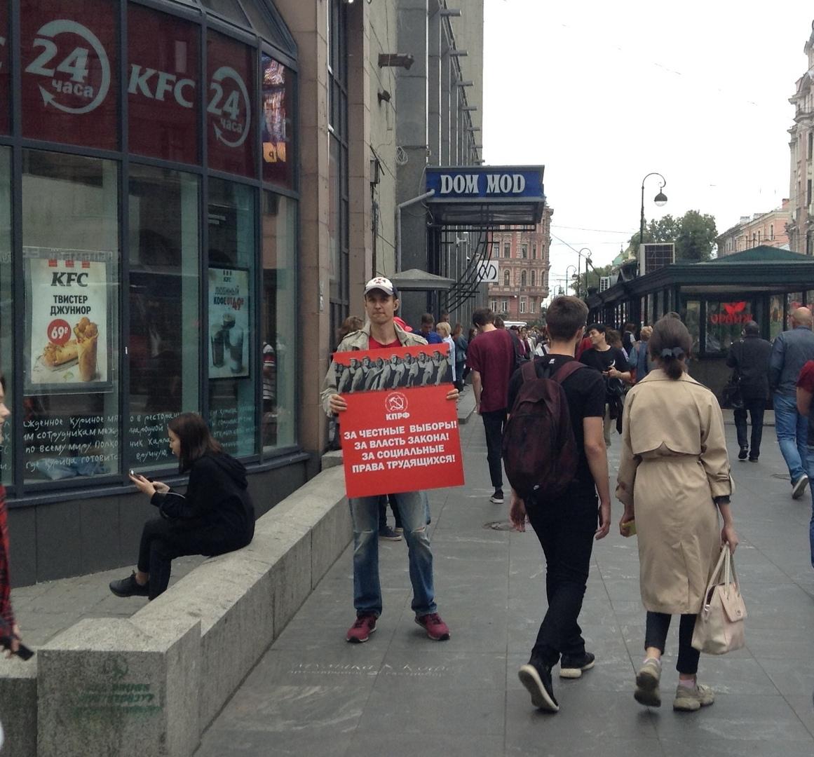 фото ЗакС политика Коммунисты провели пикеты за честные выборы в Петроградском районе