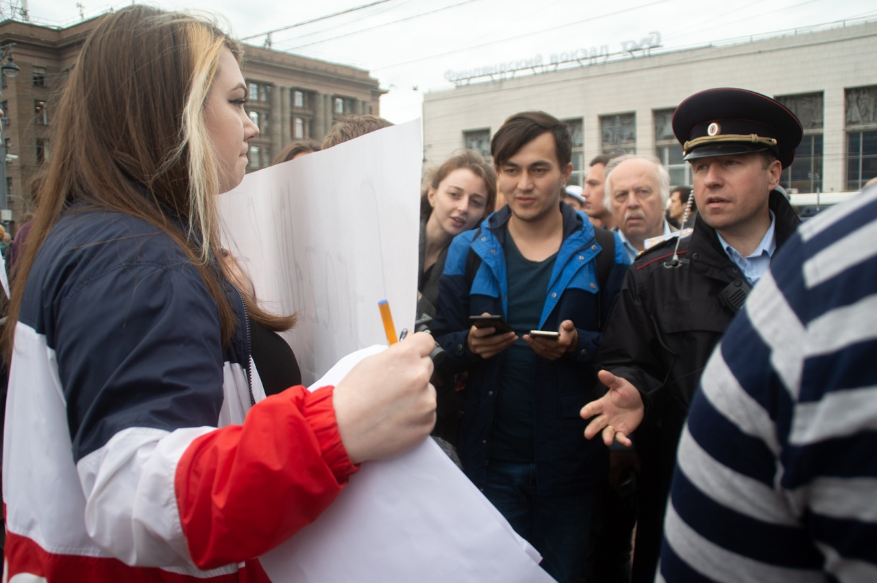 фото ЗакС политика Петербургским либертарианцам не согласовали «послевыборный» митинг