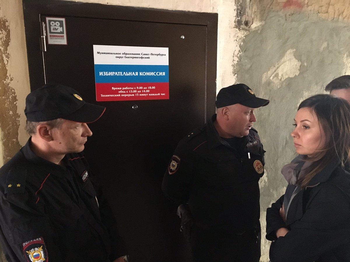 фото ЗакС политика С выборов в МО «Екатерингофский» хотят снять Дацик, Литвина и Кузахметова