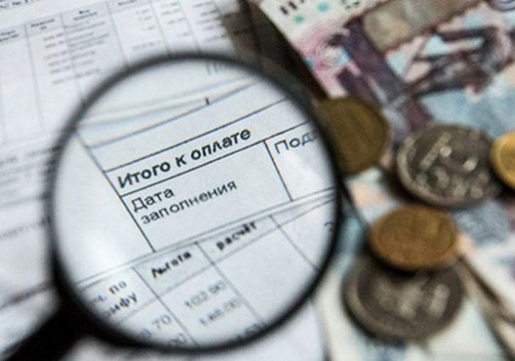 фото ЗакС политика В России могут ввести единую квитанцию по ЖКХ
