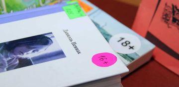 фото ЗакС политика В Госдуме предложили ввести новую систему возрастной маркировки