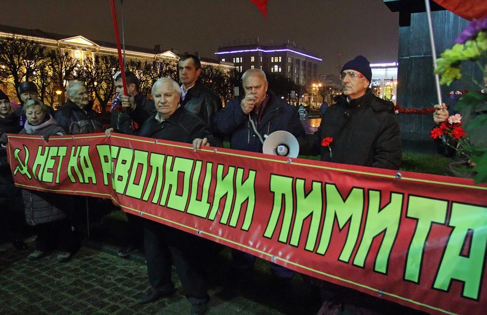 Смольный согласовал левым силам митинги 7 ноября