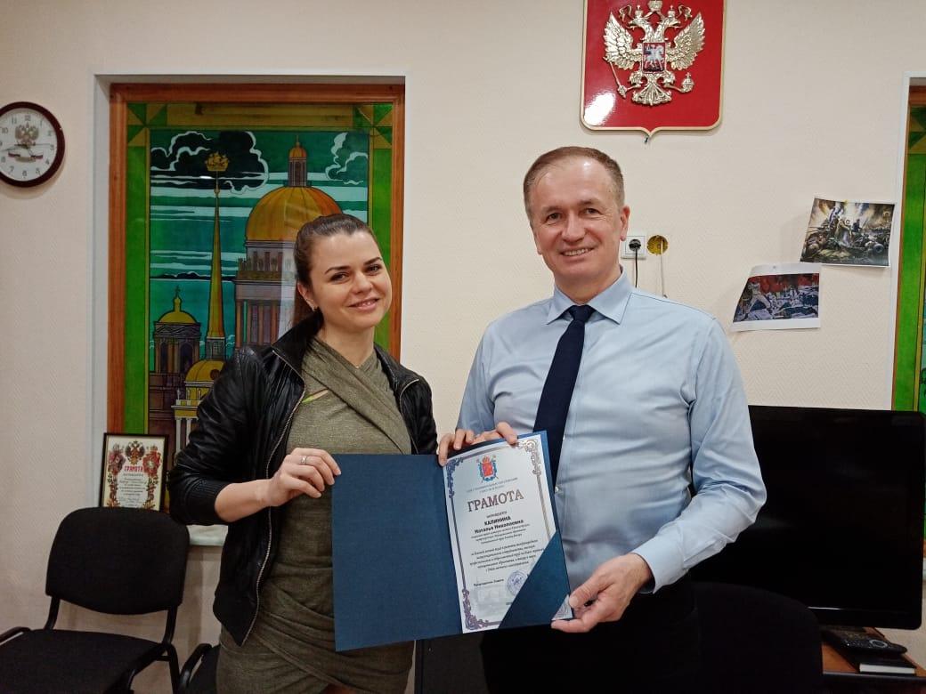 фото ЗакС политика Войтановский возглавил МО «Лиговка-Ямская»