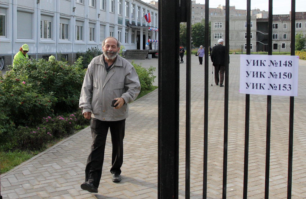 фото ЗакС политика ИКМО Центрального района могут собраться для подведения итогов мунвыборов вечером 9 сентября
