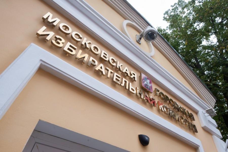 фото ЗакС политика Избранные в Мосгордуму кандидаты от оппозиции потратили на выборы в 9 раз меньше соперников от власти