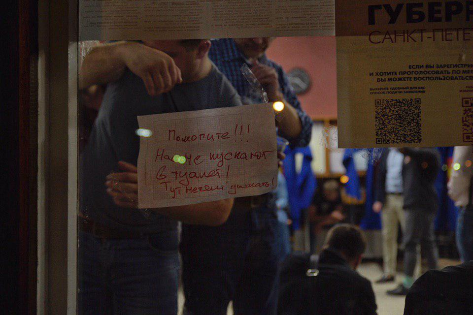 """фото ЗакС политика В МО """"Морские ворота"""" спустя сутки после закрытия участков считают голоса избирателей"""