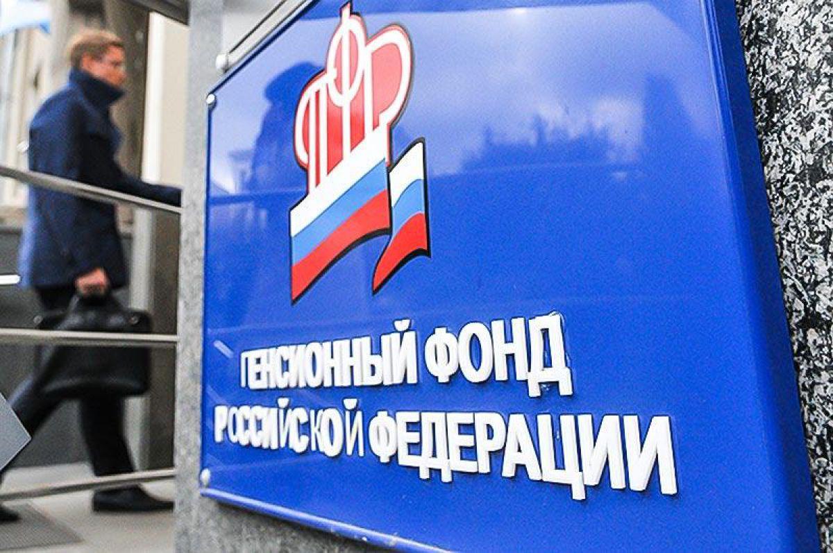 В Псковской области в отделении Пенсионного фонда зафиксирована вспышка COVID-19