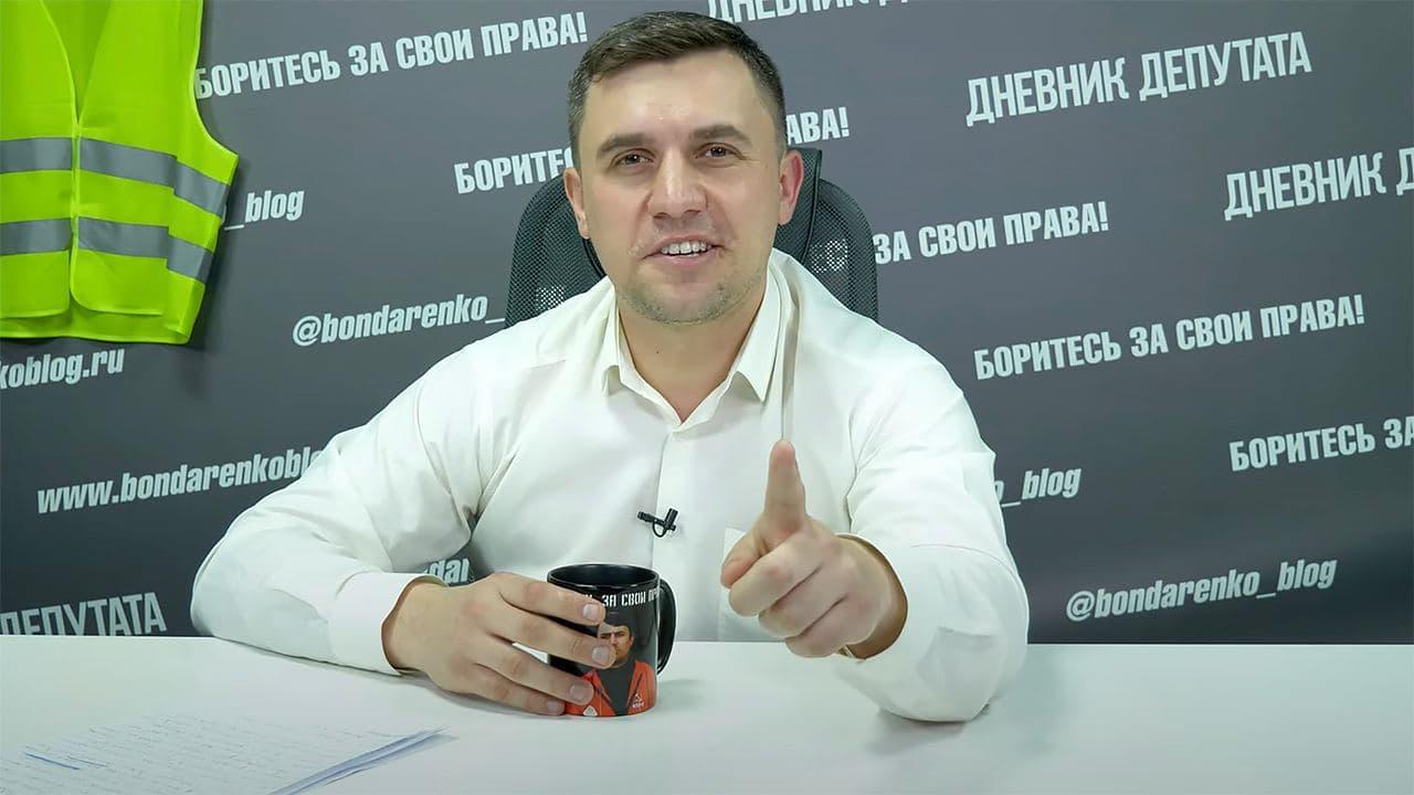 фото ЗакС политика В саратовской облдуме усомнились в доходах посещавшего протестные митинги коммуниста Бондаренко