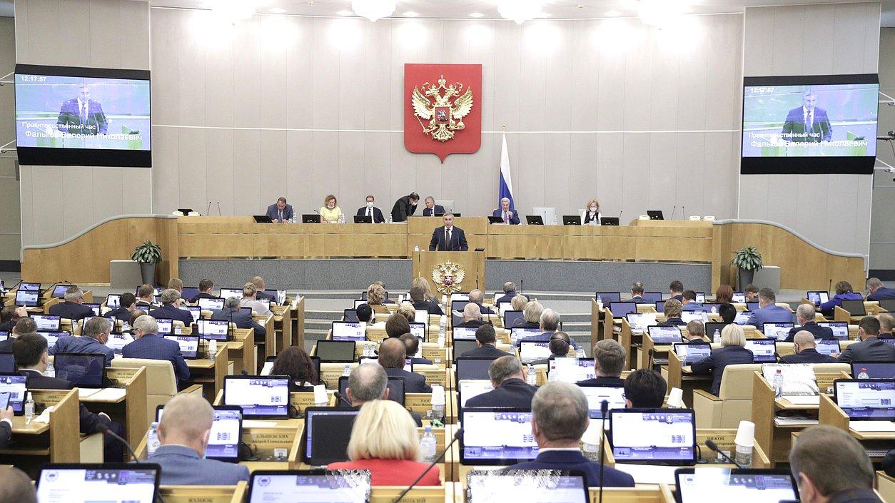фото ЗакС политика Госдума частично перейдёт на удалённый режим работы