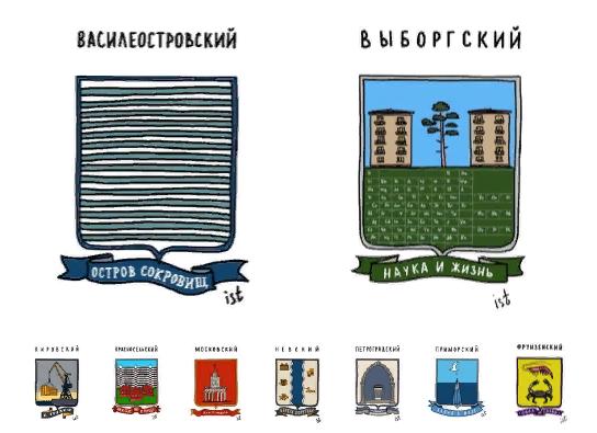 """""""Берега попутали"""": Петербургский художник придумал ироничные гербы городских районов"""