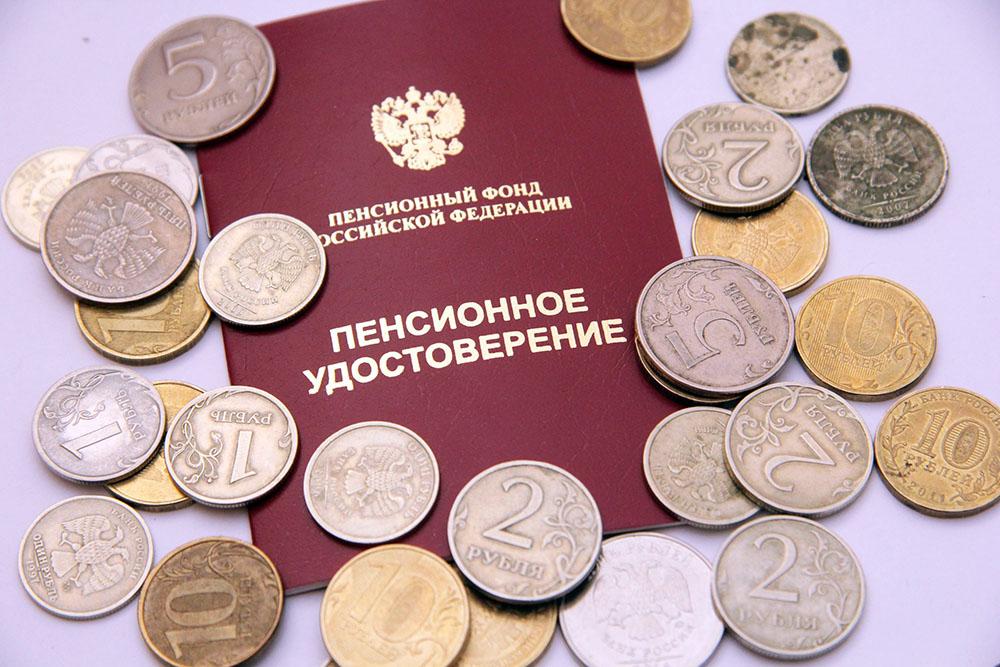 фото ЗакС политика ПФР пообещал повысить накопительные пенсии россиян на 9,13%