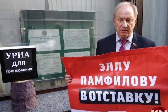 """фото ЗакС политика КПРФ и """"Левый фронт"""" вышли к администрации президента, требуя отмены трехдневного голосования"""