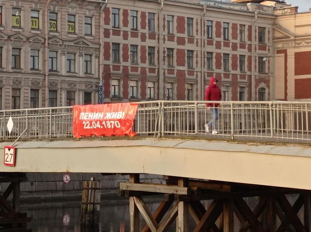 Баннер в честь дня рождения Ленина вывесили в центре Петербурга